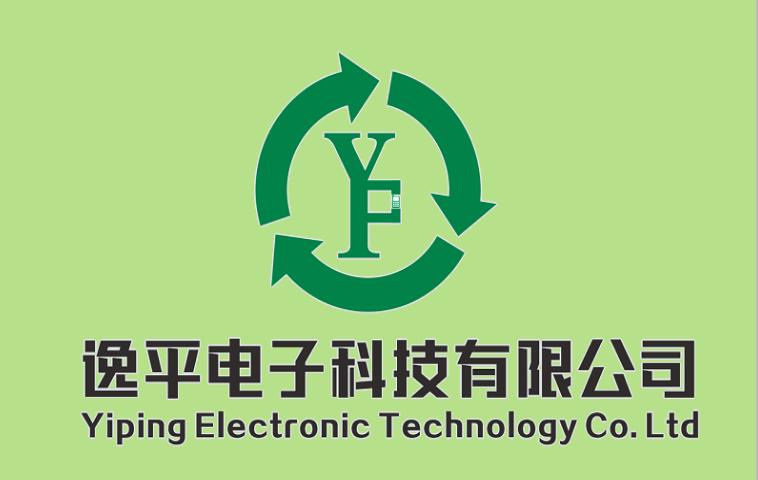 襄阳逸平电子科技有限公司